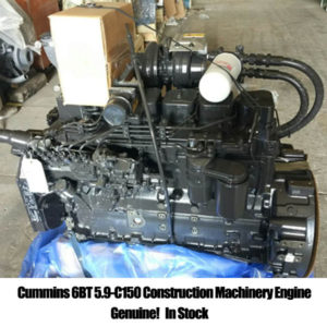 Cummins 6bt5.9-c150 engine