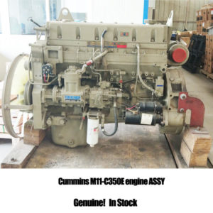 Cummins-M11-C350E-diesel-engine