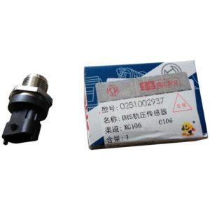 water temperature sensor 3845AV-010 | Genuine Cummins Parts